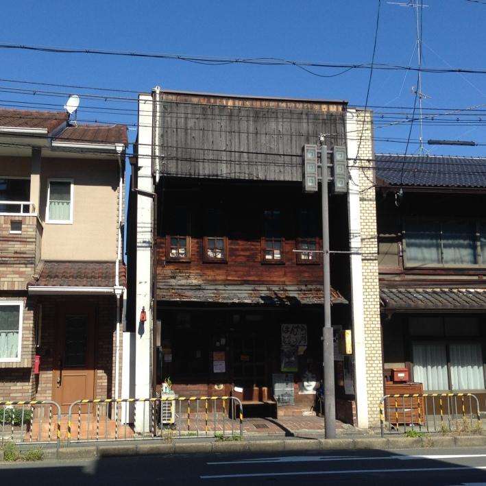 会場の京都のほんやら洞(この後、残念なことに全焼してしまいました)