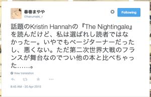 @harumaki_r ツイート