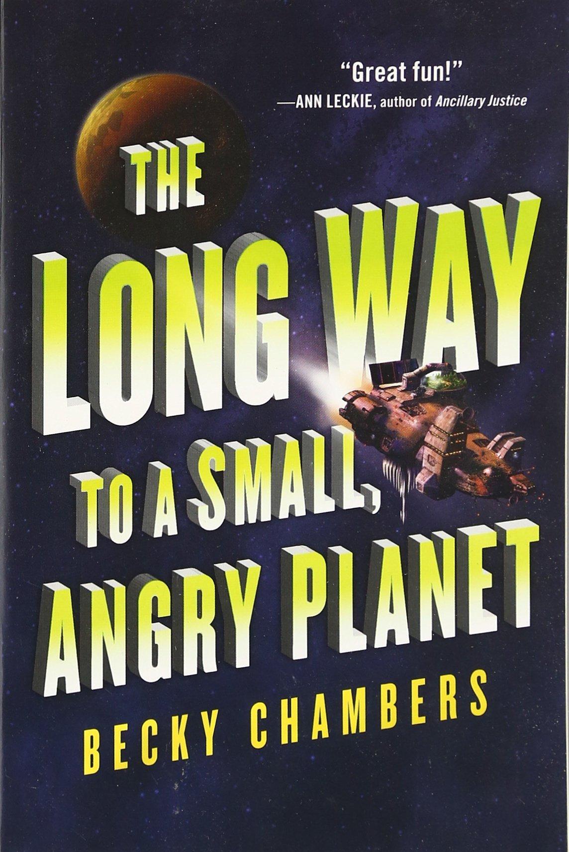 ミレニアル世代の心暖まるスペースオペラ 『The Long Way to a Small Angry Planet』